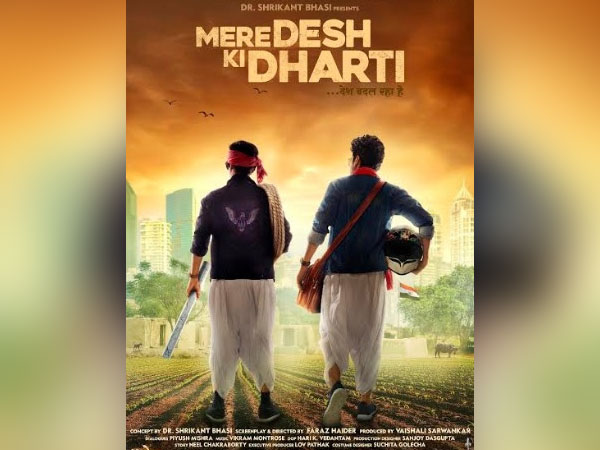 'Mere Desh Ki Dharti' slated to release on 14th August 2020 in theatres