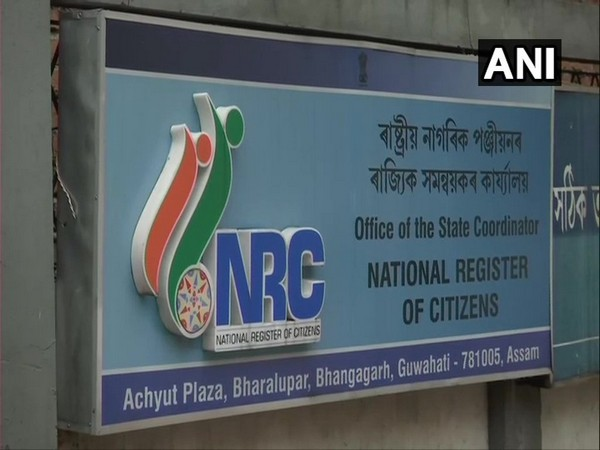 USCIRF expresses concerns over NRC, says 1.9 million Assam residents may soon be deemed stateless