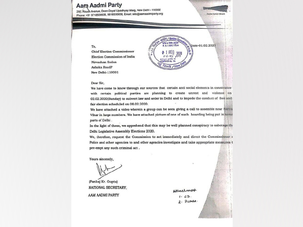 Anti-social elements in connivance with some political parties planning violence on Feb 2: AAP to EC