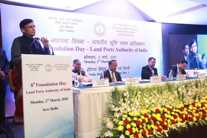 Nityanand Rai praises LPAI's work for facilitation of cross border trade, travel
