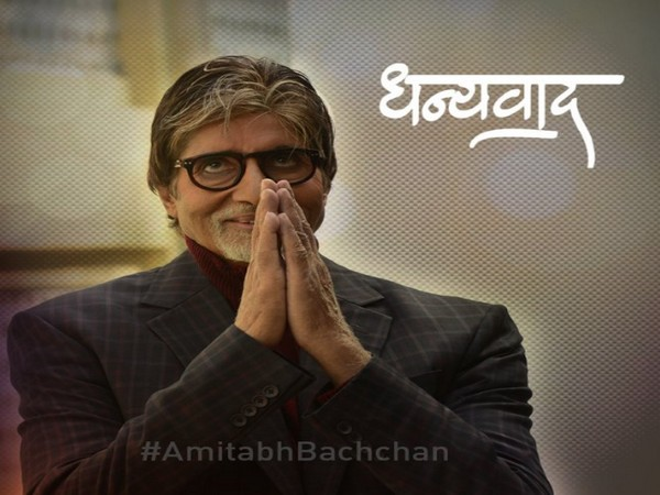 Amitabh Bachchan expresses gratitude after testing negative for COVID-19