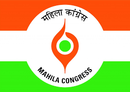 Mahila Congress protests outside PM residence over rising prices