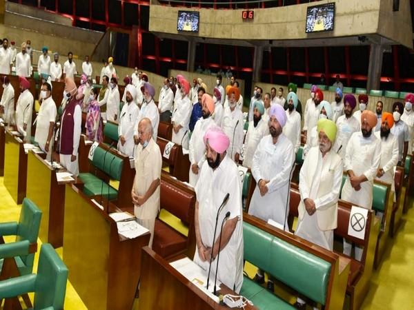 Punjab Assembly holds special session to mark 400th Prakash Purb of Guru Tegh Bahadur