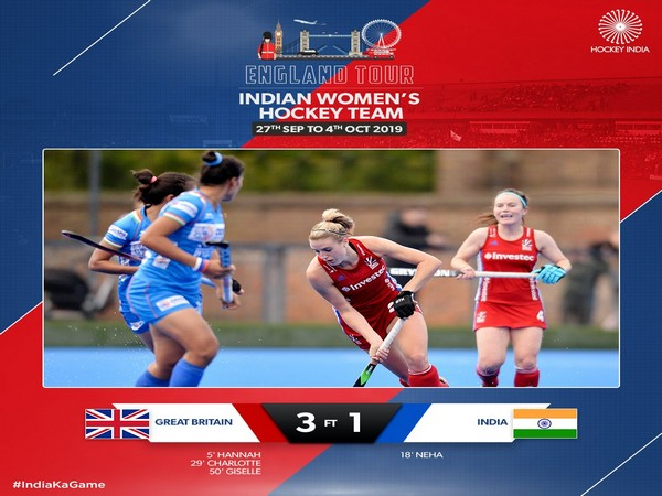 UK: Indian women hockey team faces defeat in match against Great Britain