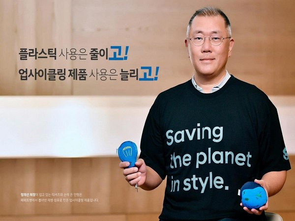 Chung Eui-Sun participates in plastic-free campaign; 'Use of eco-friendly materials for electric vehicles'