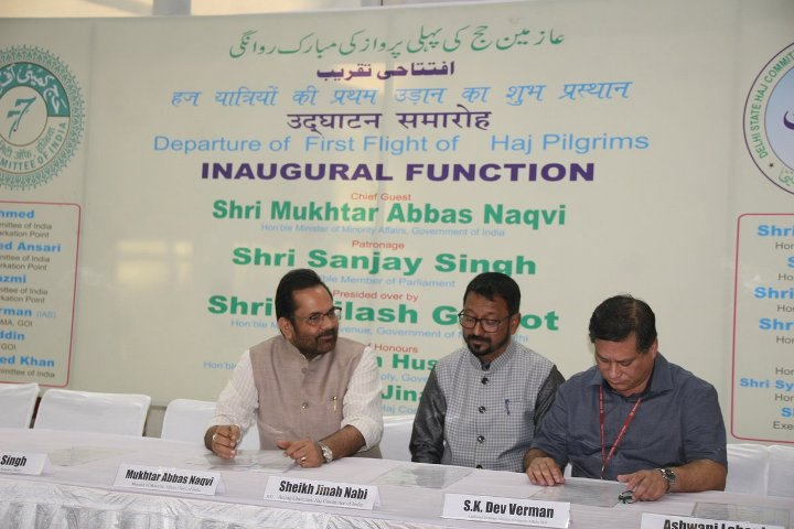 Mukhtar Abbas Naqvi congratulates Haj pilgrims, extends best wishes for pilgrimage
