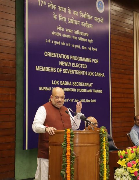 PM Modi improved lives of 60 crore poor citizens: Amit Shah