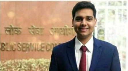 Pradeep Singh, a farmer's son in Haryana's Sonepat district tops UPSC 2019