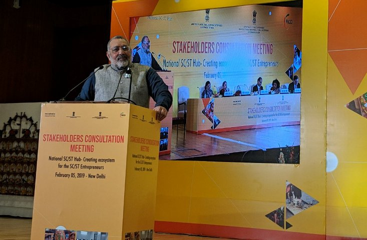 MSME Minister lauds efforts of achieving 4% procurement from SC/ST enterprises