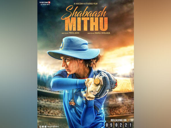 Taapsee Pannu begins shooting for 'Shabaash Mithu'