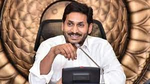 AP CM pull up bureaucrats, says performance of some of them 'very bad'