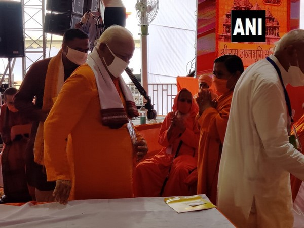 RSS chief, religious leaders arrive for Ram temple 'bhoomi pujan'