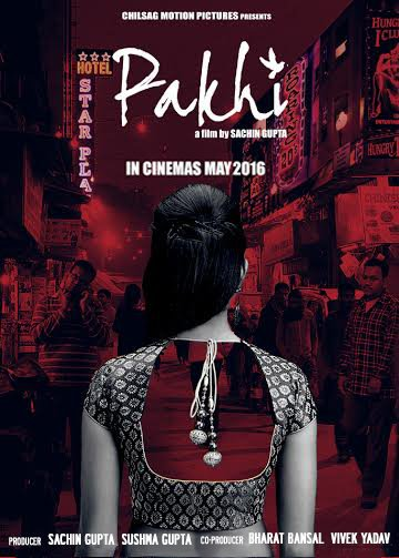'Pakhi' made on child trafficking gets 'A' certificate by Censor Board