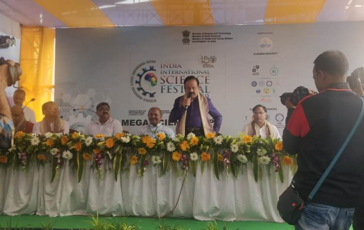 3rd day of technical sessions of India International Science Festival organised