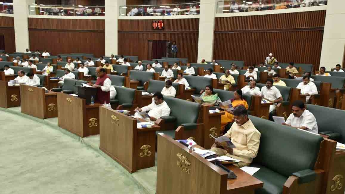 Andhra Pradesh Assembly Session from today