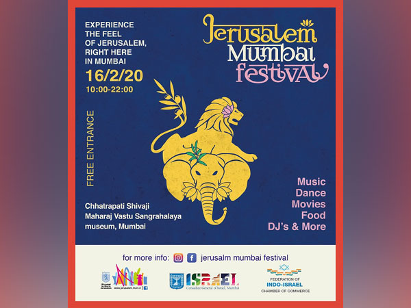First 'Jerusalem-Mumbai Festival' to be held in Mumbai on February 15