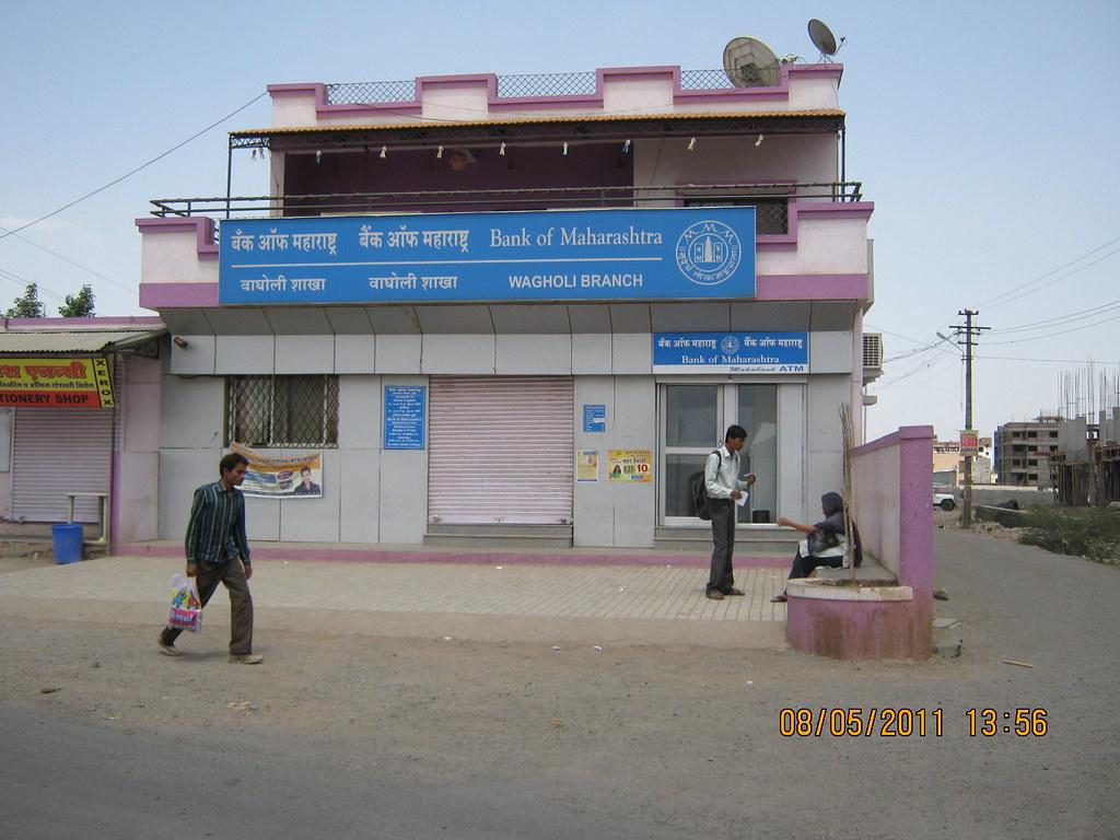Bank of Maharashtra may see rise in customer defaults due to pandemic impact