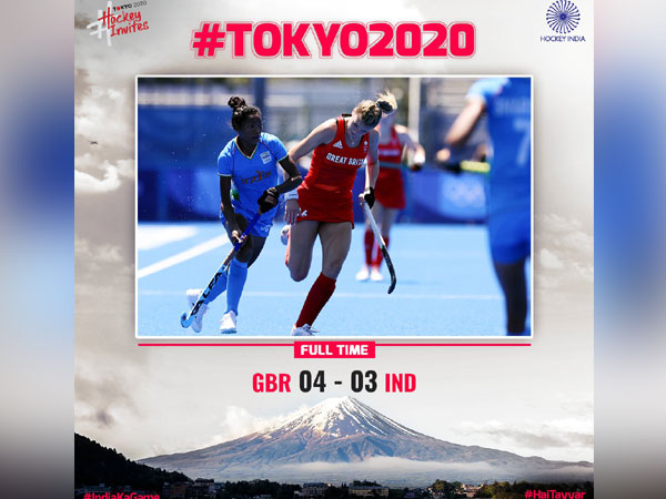 Tokyo Olympics: Indian women's hockey team finish 4th after losing to Great Britain in bronze medal match