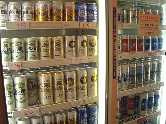 UPDATE 1-S.Korean boycott hits Japanese beer imports