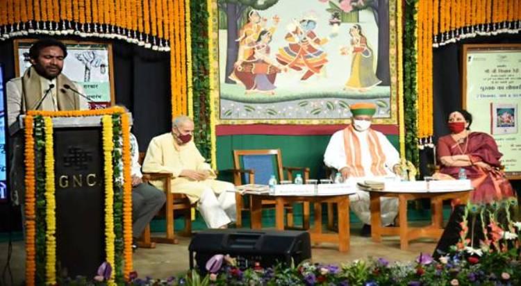 Kishan Reddy launches book 'Gita Govinda: Jaydeva's Divine Odyssey'