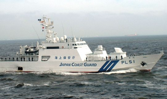Japan Coast Guard: more than 10 crew from N. Korean ship rescued