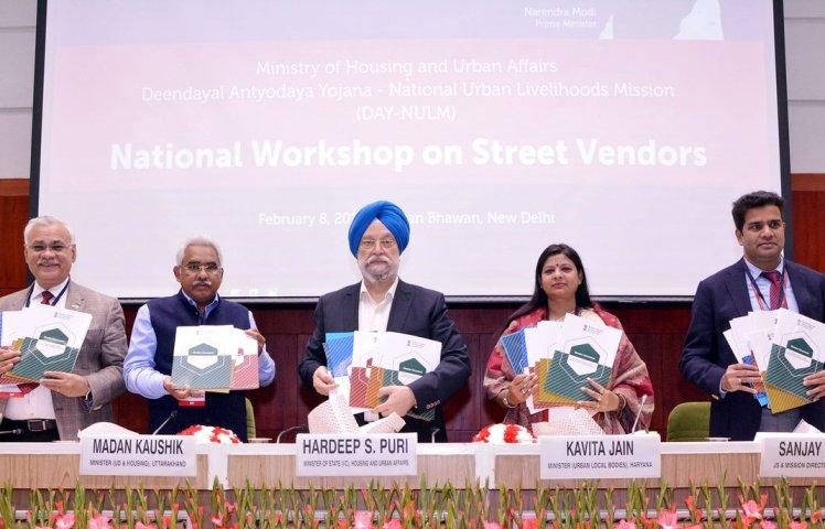 Hardeep S Puri addresses National Workshop on Street Vendors on Feb 8