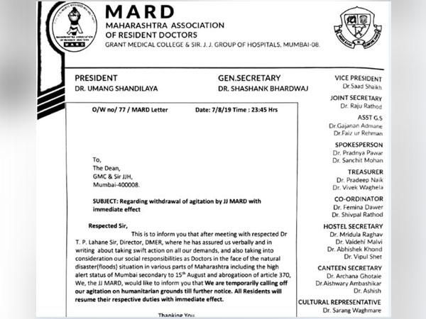 MARD calls off strike opposing NMC Bill on 'humanitarian grounds'