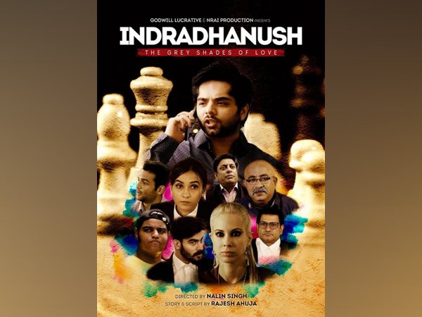 Nalin Singh's 'Indradhanush' to be released on January 15