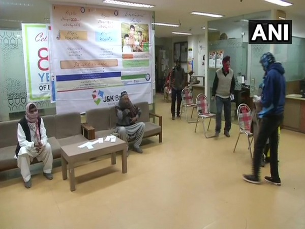 Social distancing norms followed at J&K Bank branch in Poonch