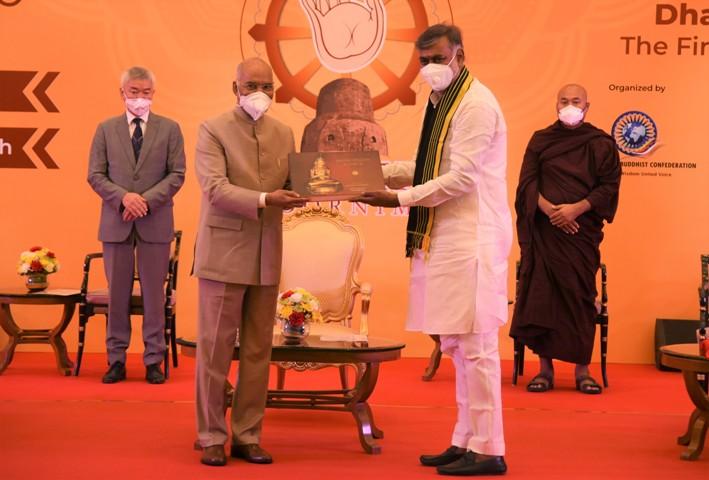Five volumes of Mongolian Kanjur presented to President Kovind