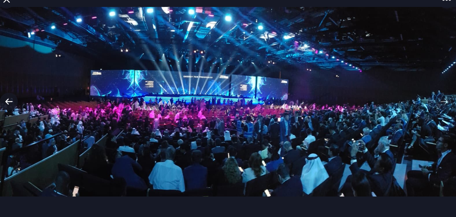 WEC24 inaugurated with a global message on clean energy & innovations