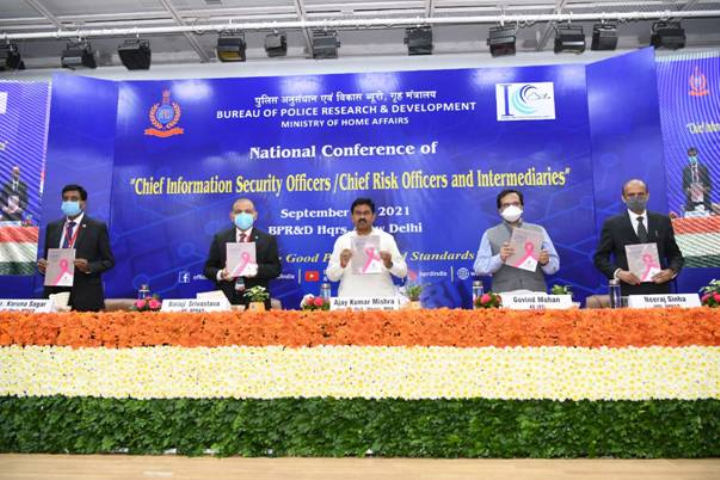 MoS Home Affairs holds National Conference of CISOs/CROs/Intermediaries