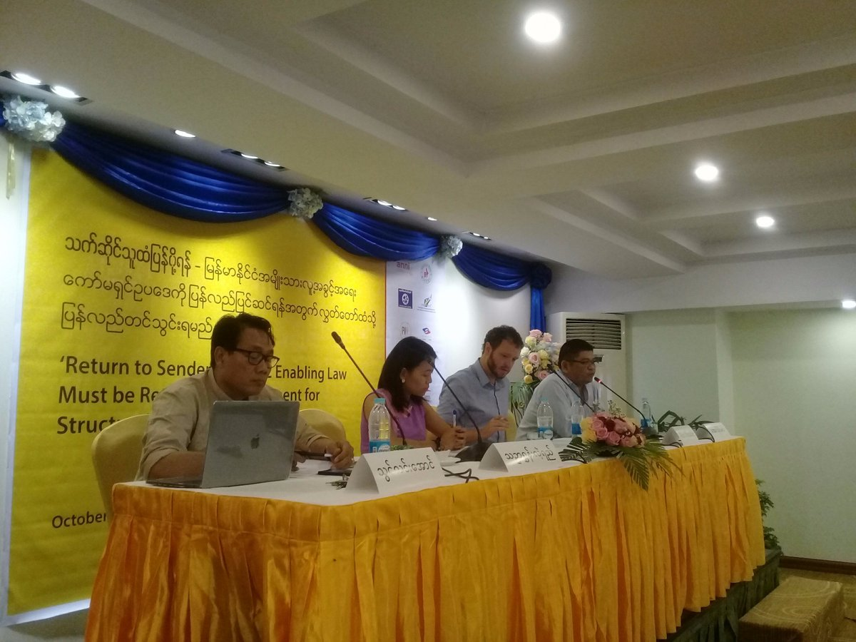 Strengthen Human Rights Commission in Myanmar: Non-profits to govt