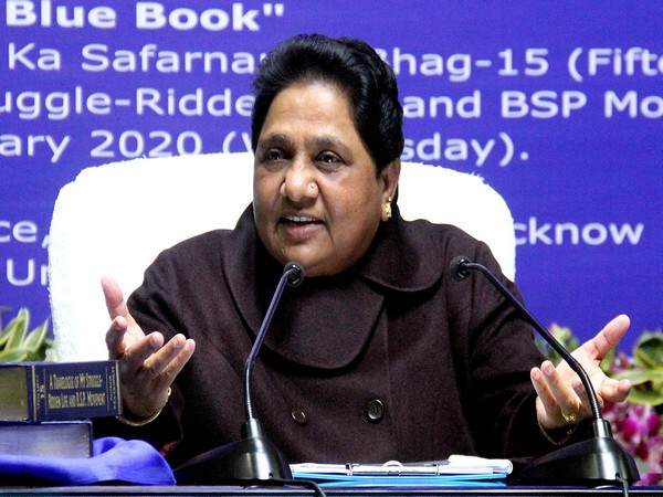 Mayawati welcomes Supreme Court decision to uphold constitutional validity of SC/ST Amendment Act