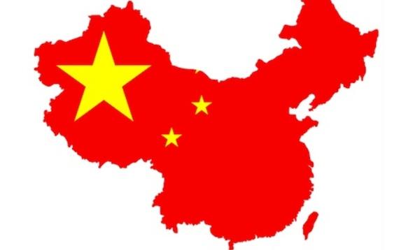 UPDATE 1-China backs Iran during U.S. tensions