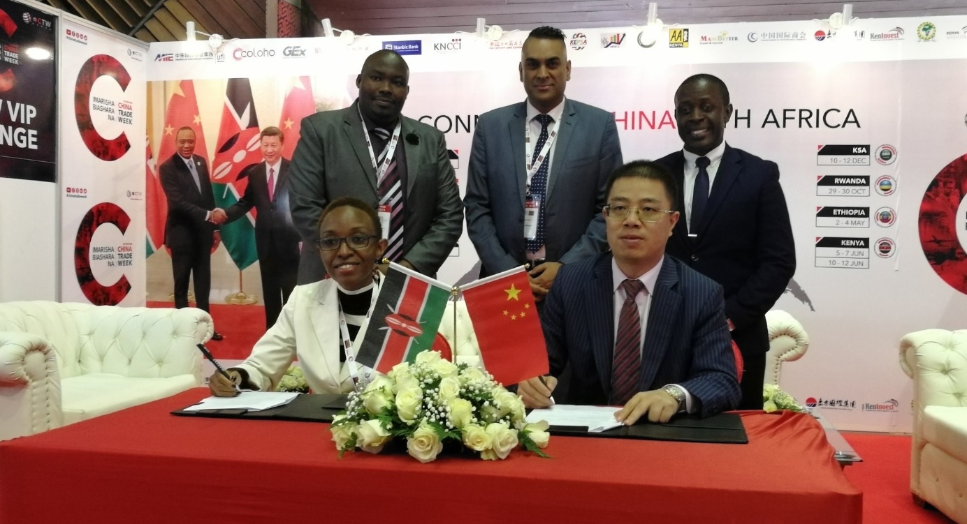 China Trade Week launches phase 2 in Nairobi after positive response from phase 1