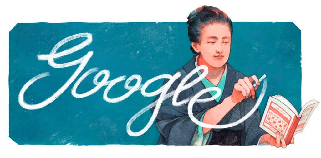 Tsuda Umeko: Google's tribute to Japanese educator who pioneered women education