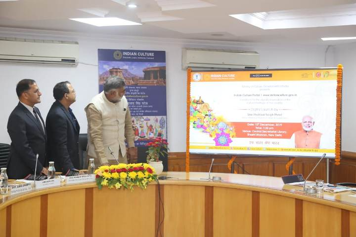 Indian culture web portal released by Ministry
