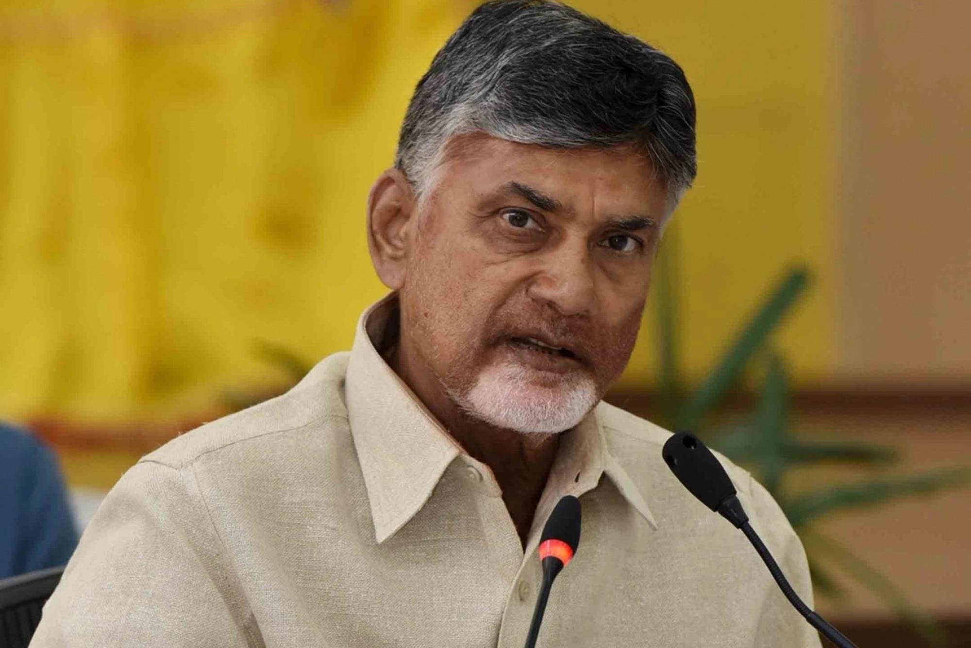 Naidu kickstarts TDP's campaign for upcoming polls