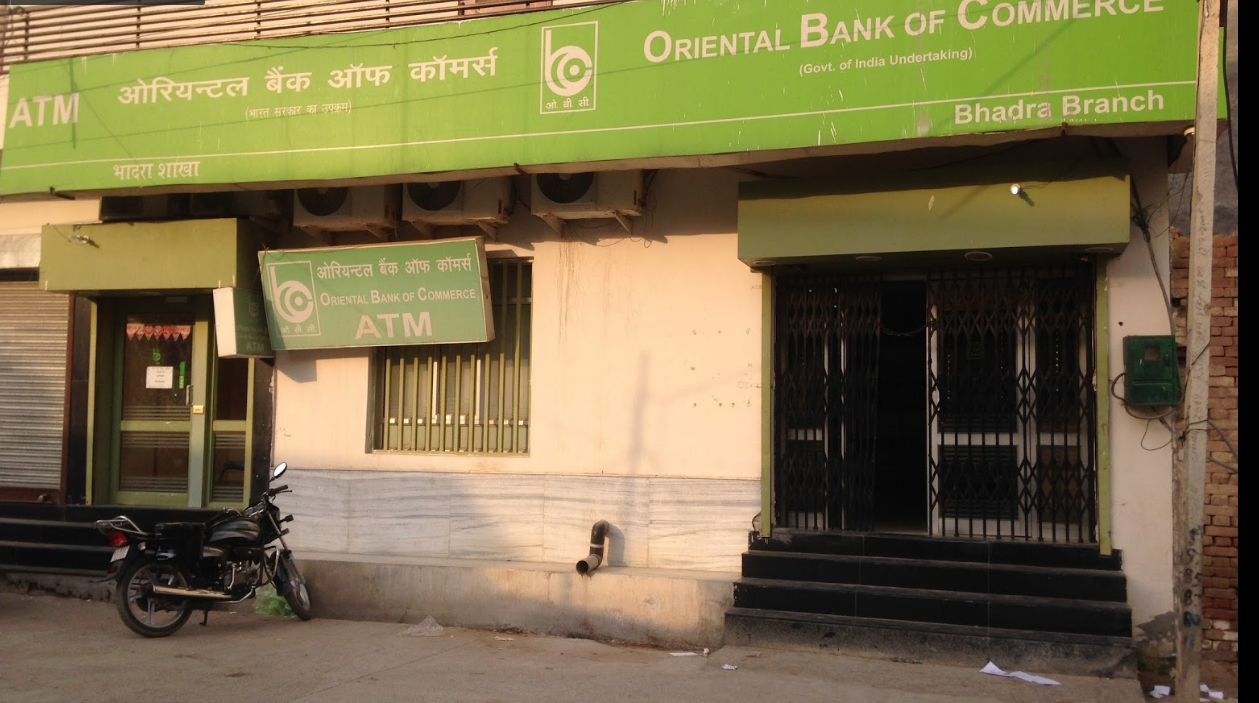 OBC slashes one-year MCLR by 5 bps to 8.70 pc