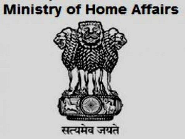 Foreigners Tribunals applicable to the whole country: Centre