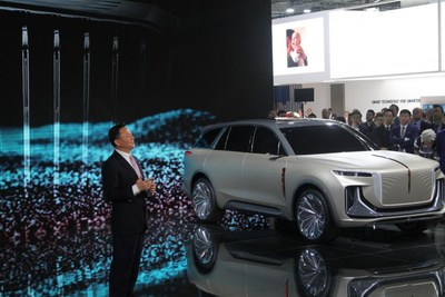Xinhua Silk Road: China's new Hongqi Cars shine at International Motor Show