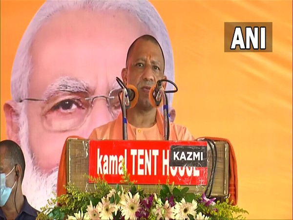 Yogi Adityanath inaugurates multiple development projects in UP's Sant Kabir Nagar district