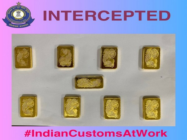 Gold bars worth Rs 44 lakh seized from passengers at Delhi airport