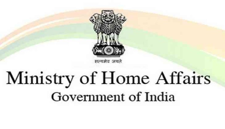 Scheme instituted for Union Home Minister's Medal for Excellence in Police Training