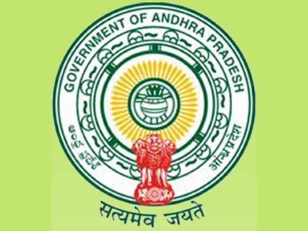 Andhra Pradesh Govt transfers 18 IAS officers