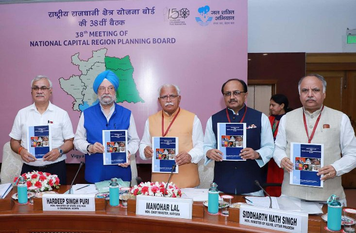 Minister releases functional plan for micro and household enterprises in NCR