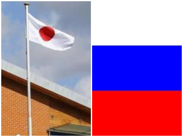 Tokyo issues protest to Moscow over alleged airspace violation by Russian plane