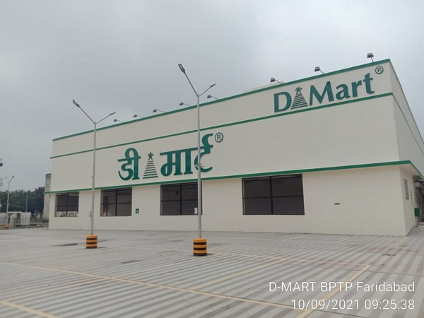 DMart forays into Haryana, opens 94,000 sq ft store in Faridabad