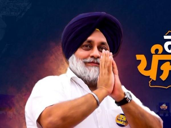 Shiromani Akali Dal declares 64 candidates for Punjab assembly polls